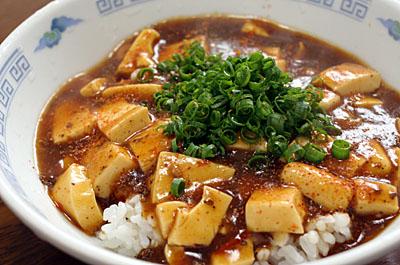 http://tabetayo.up.seesaa.net/image/090515mabodon.JPG