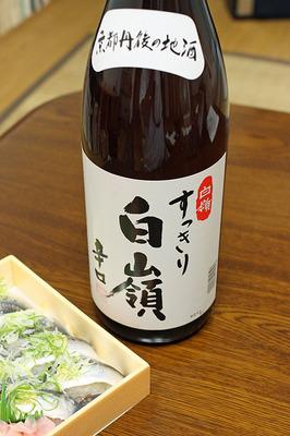 ハクレイ酒造の日本酒「白嶺」