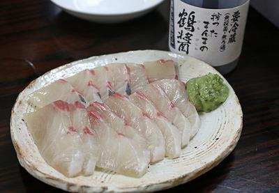 150908shimaaji.jpg