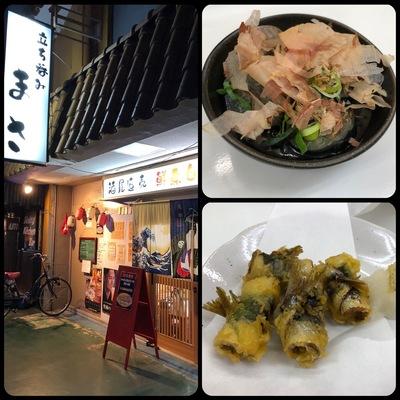 徳庵駅前の立ち飲み「まさ」で食べたモノ