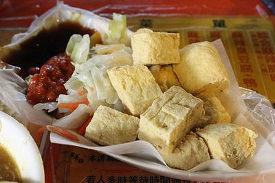 念願だった台湾名物「臭豆腐」