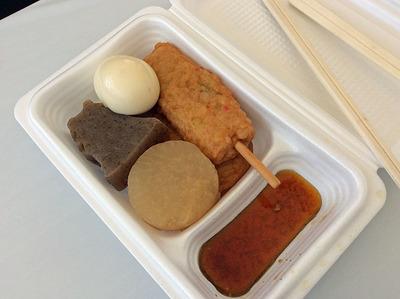 初めて食べた名物の「姫路おでん」