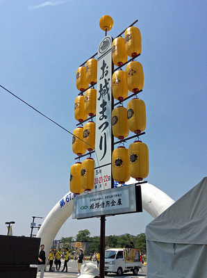 たまたま開催してた姫路の「お城まつり」