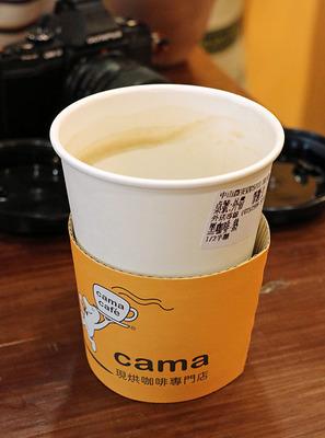 台北の「cama」の黒咖啡(アメリカンコーヒー?)