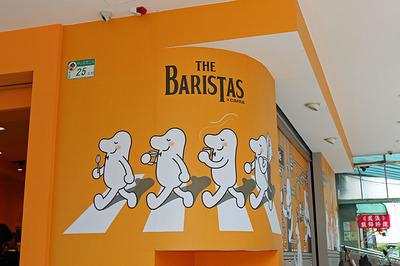 台北のオサレー系喫茶店「The Baristas cama」