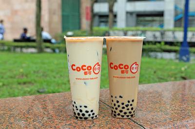 台湾名物の飲み物「珍珠奶茶(ジャンジューナイチャー・タピオカミルクティ)」