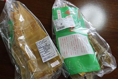 160627hoshitakenoko.jpg