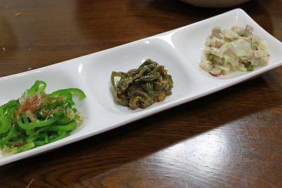 野菜モノ3種盛り合わせ