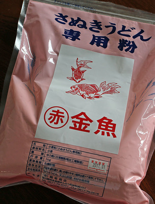 うどん粉「丸赤 金魚」