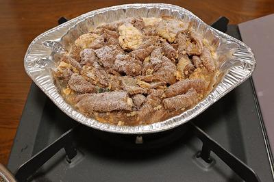 コチコチ状態の「ホルモン鍋」