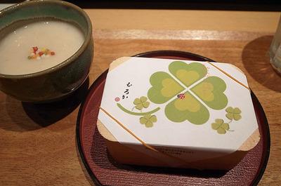かわいいサイズのへぎの折り箱でご飯モノ