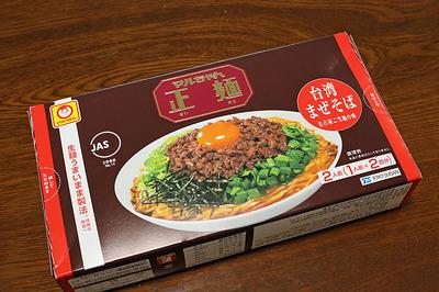 「マルチャン正麺 台湾まぜそば」のパッケージ