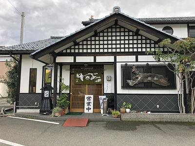 福井県大野市のそば屋「梅林」