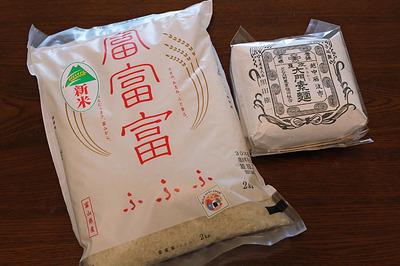 実家の土産に富山の新品種のお米「富富富」と大門素麺