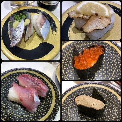 昼ご飯に回転寿司の「はま寿司」へ