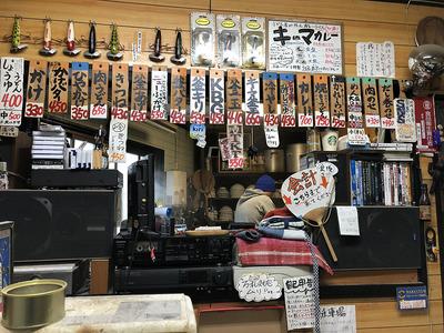 奈良県桜井市のうどん屋「ぶれーど・う」のメニュー