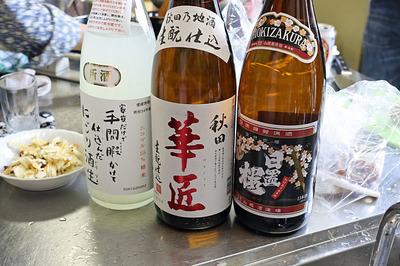 グルコバ65での差し入れの日本酒