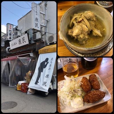 京橋の立ち飲み屋「庶民」