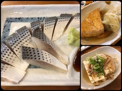 京橋の「庶民」の料理