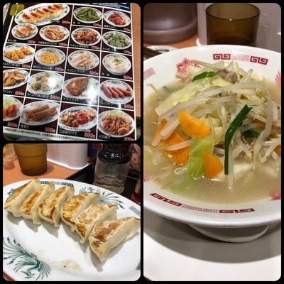 平和島の「日高屋」の中華料理