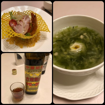 田町の「菩提樹」の中華料理