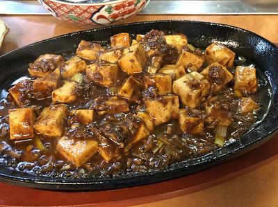 こちらも看板メニューの「鉄板麻婆豆腐」