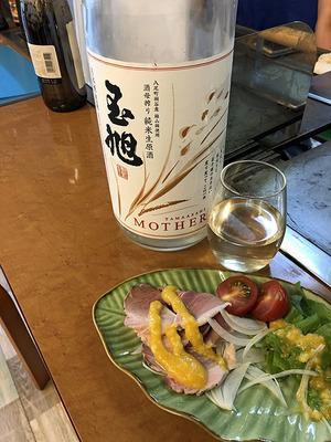 ゆっきーさんこだわりの日本酒