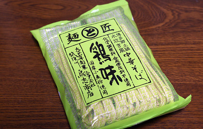 鳥志商店「博多中華そば鶏味」のパッケージ