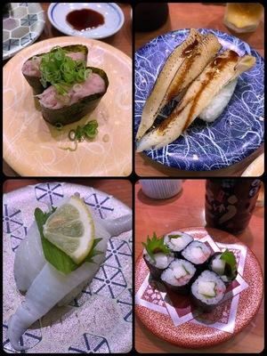 回り寿司「さんきゅう」で食べた寿司