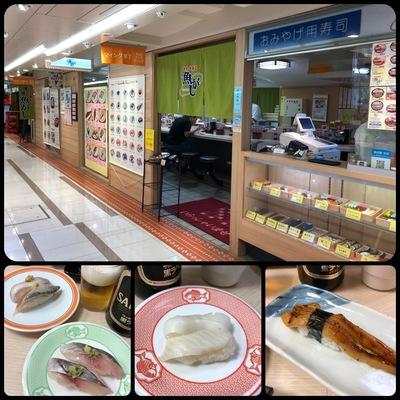 魚がしマイング博多通り店で昼酒ならぬ朝酒