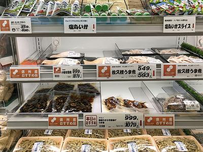 スーパーの長野産品コーナー
