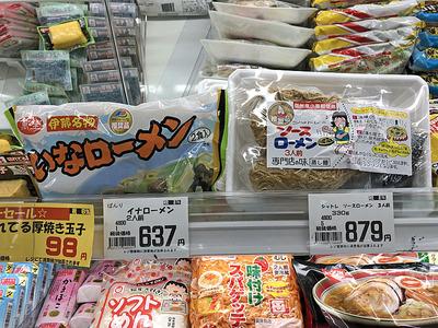 長野のスーパーで見かけた「伊那ローメン」