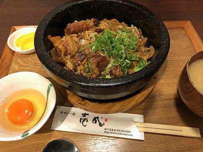 予想以上に美味かった神戸空港「壱成」のそばめし