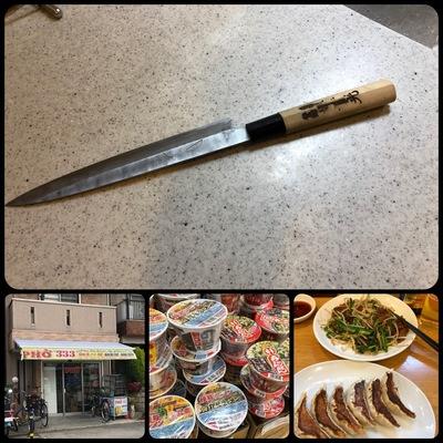 JR八尾駅前の「とぎ匠 まさ」で研いでもうた柳刃