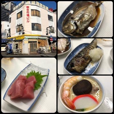 柳橋市場の大衆食堂「魚源食堂」
