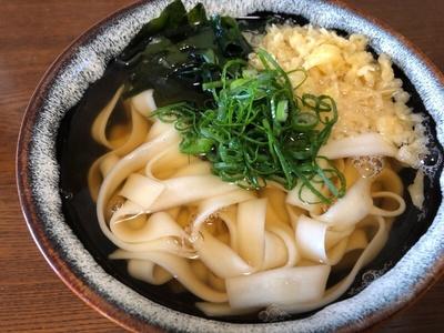 山本屋總本店の乾麺「巾広麺白波」できしめん