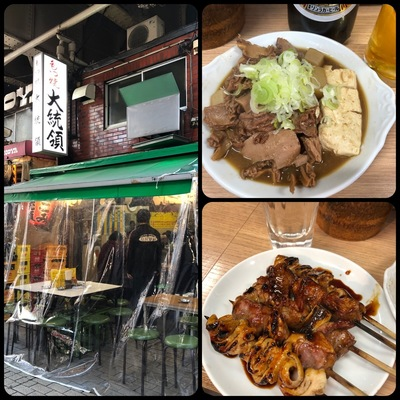 上野のアメ横にあるもつ焼き屋「大統領」で朝飲み