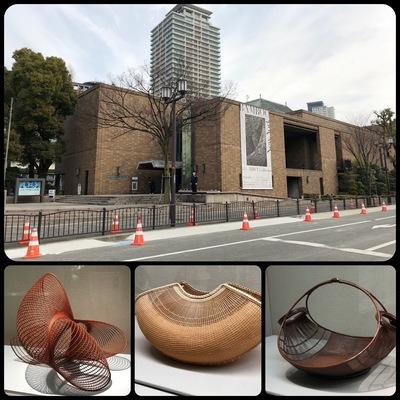 東洋陶磁美術館で「竹工芸名品展:ニューヨークのアビー・コレクション−メトロポリタン美術館所蔵」