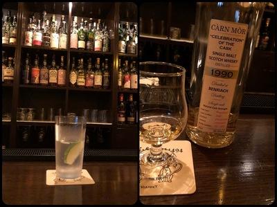 昭和町のバー「Whiskycat1494」へ