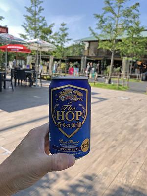 天王寺公園(てんしば)で最後の外ビール