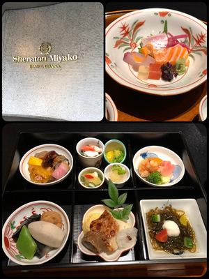 シェラトン都ホテル大阪の日本料理店「うえまち」で昼ご飯