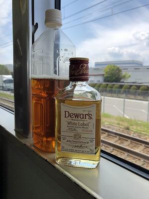 210408whisky.jpg