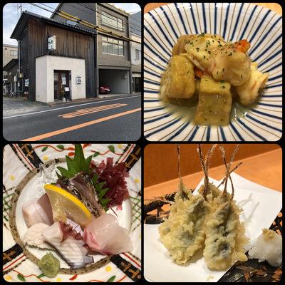 尾道の「なお吉」で飲み食い