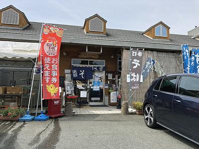 JR小野町駅の「ぷらっときすみの」
