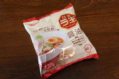 特売で思わず買うてしもた「日清ラ王 醤油味」5個パック