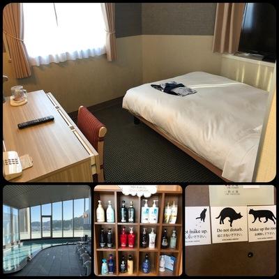 福井市の宿「ホテル リバージュ アケボノ」
