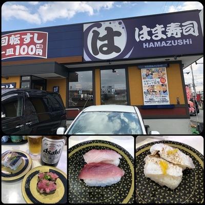 回り寿司の「はま寿司」を再訪