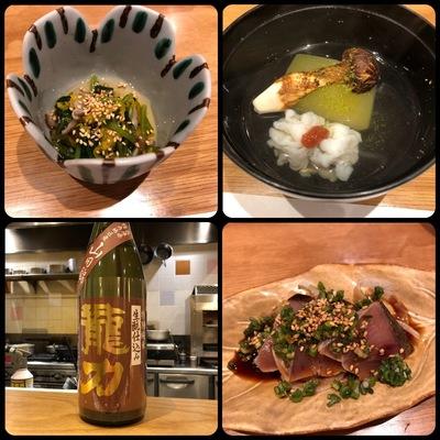 金沢の日本料理店「嬉ぐ(うらぐ)」のお料理 その1