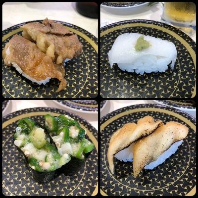 再訪した回転寿司屋「はま寿司」で食べたモノ