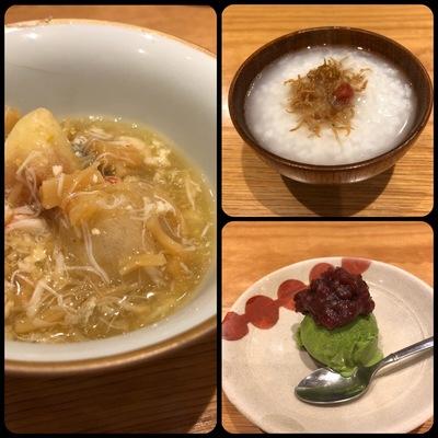 金沢の日本料理店「嬉ぐ(うらぐ)」のお料理 その2